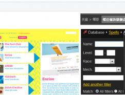 页面导航设计的快速验证方法