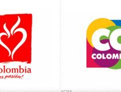 哥伦比亚发布新的国家品牌形