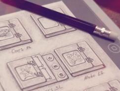手绘素描图标设计