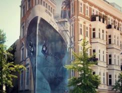 國外大型街頭藝術壁畫