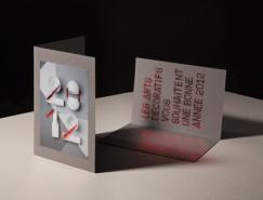 国外优秀字体设计作品集(2)