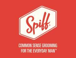 OliverLo品牌设计作品:Spiff男士剃须产品