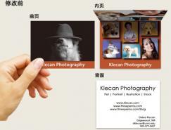 设计小型展示卡片