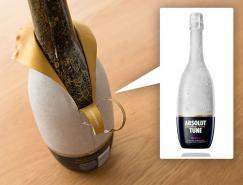 伏特加AbsolutTune酒包裝設計