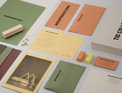 品牌设计欣赏:Massproductions