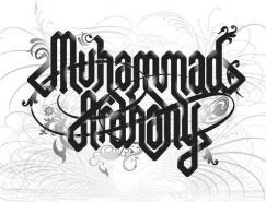 BobbyHaiqalsyah字体设计欣赏