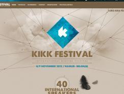 35个国外漂亮的网站设计欣赏