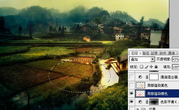photoshop把田园风景转为唯美的油画效果(2)