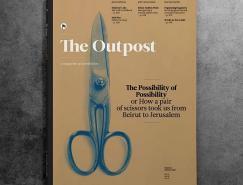 Outpost杂志版式设计