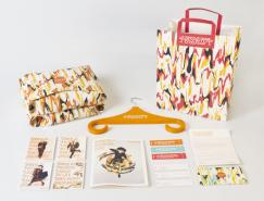 Kassetta时装店品牌(2012春夏)形象设计