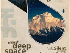 国外优秀海报设计作品集(1)