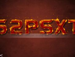 Photoshop打造超酷的火焰裂纹字