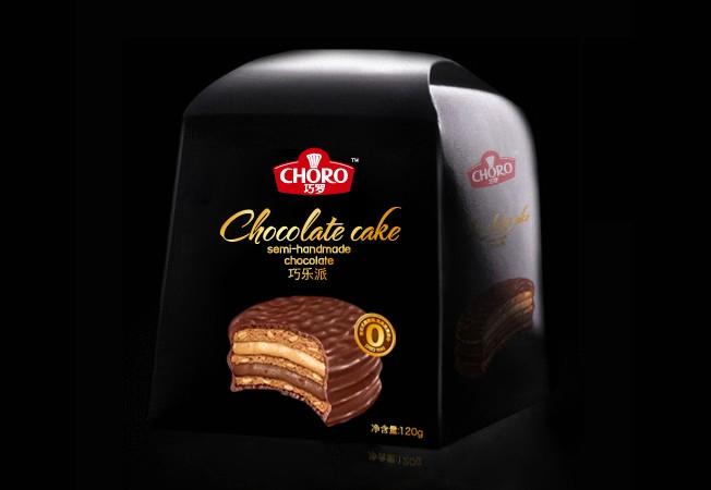 垂涎欲滴的巧罗巧克力包装设计