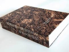 """2012年度""""中国最美的书""""获奖书目"""