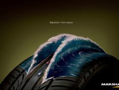 锦湖轮胎(KUMHOTIRES)平面广告欣赏