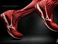 美津浓ProRunner15跑鞋创意广告