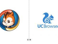 UC浏览器启用新LOGO