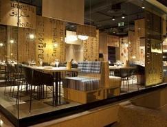 马德里LAH!餐厅装修设计