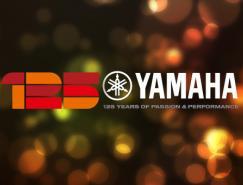 雅馬哈(Yamaha)125周年紀念LOGO