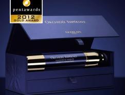 2012Pentawards国际包装设计奖作品(四)