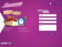 网页设计欣赏:20个漂亮的网页联系表单设计