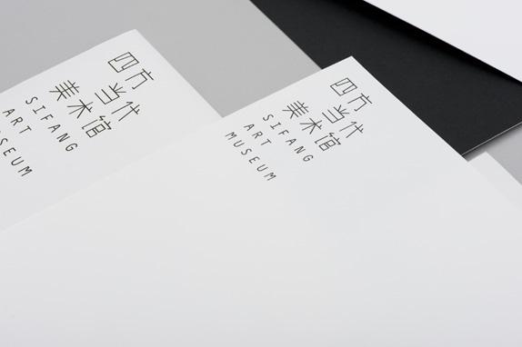 视觉当代美术馆全新四方形象设计平面设计9.0图片