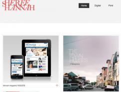 30个国外极简风格网站欣赏