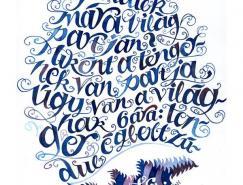 BoglarkaNadi字体设计