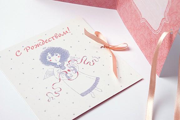 25款国外圣诞和新年贺卡设计
