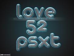 Photoshop制作科技感的蓝色发光水晶字