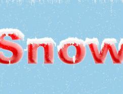 利用PS滤镜及图层样式制作简单的积雪字