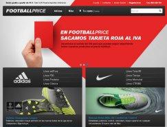 15个出色的体育运动网站设计