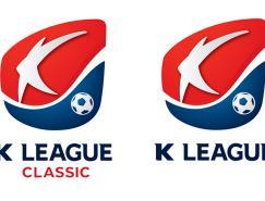 韩国K联赛公布新名称及标志
