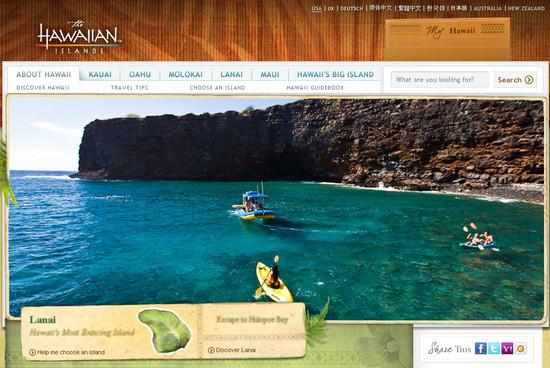 30个国外旅游网站设计(2)