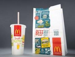 麦当劳全新包装设计
