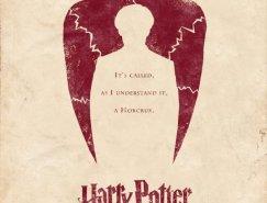 Adam Rabalais: 哈利波特系列插画海报