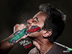 停止暴力:安全駕駛公益廣告