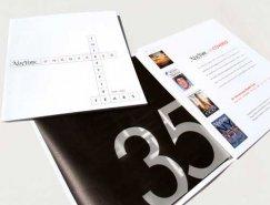 55个国外创意画册设计欣赏