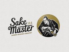 品牌形象設計:清酒大師(Sake Master)