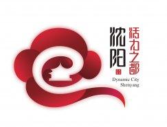 沈阳城市旅游形象标识发布