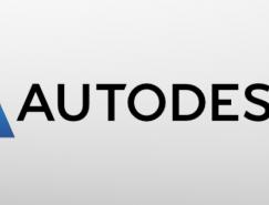 Autodesk(欧特克)更换新标识