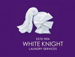 白色騎士(White Knight)洗衣店的品牌新形