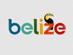伯利兹(Belize)发布全新的旅游形象标志