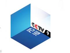 """央视纪录频道更新logo设计 探讨""""从哪来要去哪"""""""