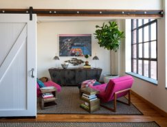 各种风格的融合:纽约现代Loft设计