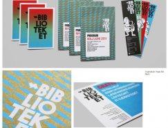 丹麥BIBLIOTEKET公共圖書館視覺形象和指示系統設計