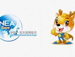 中国—东北亚博览会会徽和吉祥物揭晓