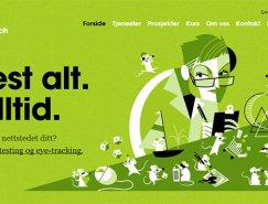 40个漂亮的单色调网站设计