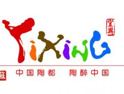江苏宜兴市旅游品牌标志发布