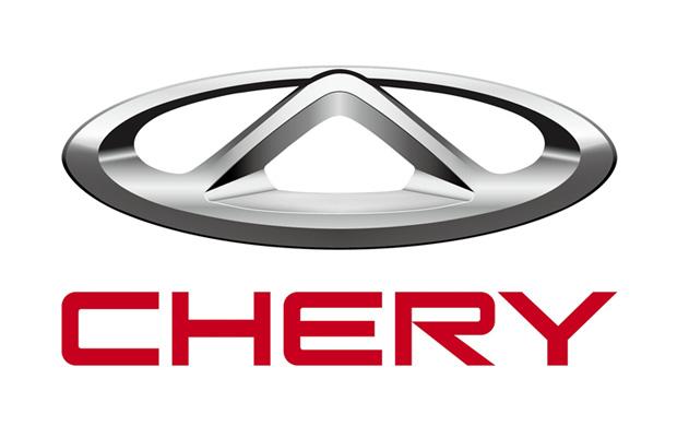 奇瑞汽车发布新品牌形象logo - 设计之家